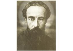 Отец Леонид